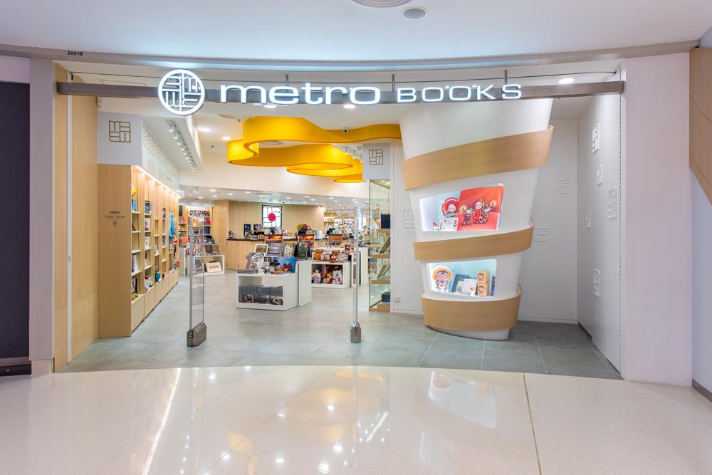 METRO-BOOKS-ELEMENTS_1